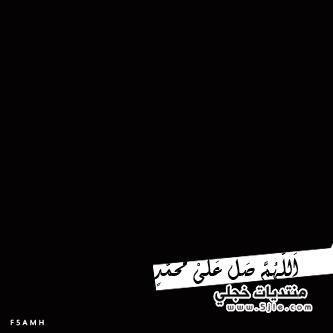 تصاميم اسلامية للبلاك بيري خلفيات