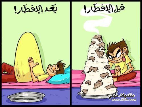 كاريكاتير رمضانية 2014