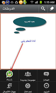 برنامج الواتس بدون ظهور WhatsApp