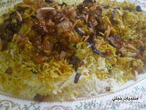 طريقه مقلوبة الرز البرياني 2014