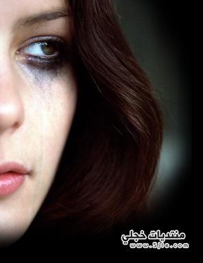 بكاء بنات 2015 بنات تبكي