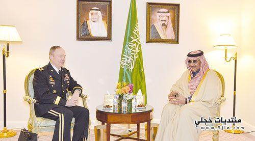 وزير الداخلية السعودي زيارة رسمية