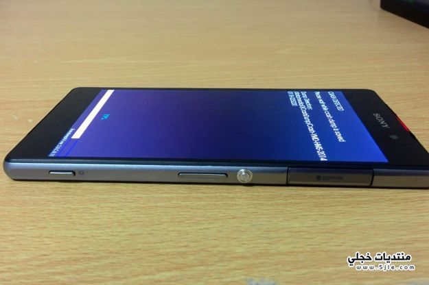 سوني اكسبريا Sony Xperia اكسبريا