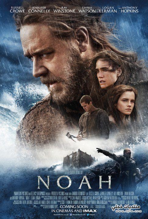 Noah 2014 فيلم Noah 2014