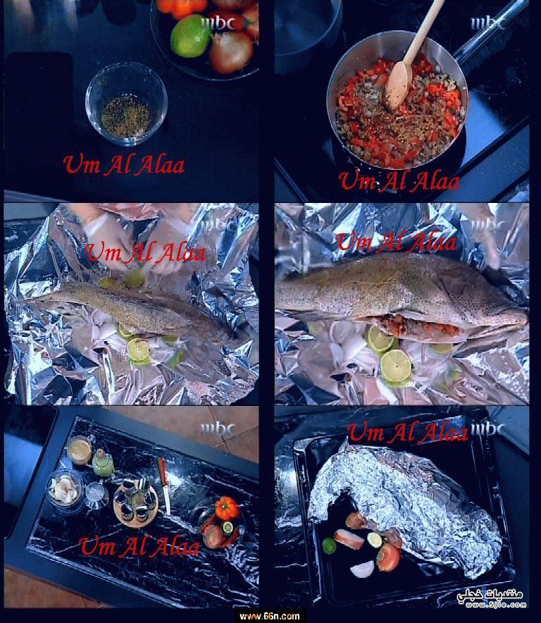 طبخات منال العالم 2014 مطبخ