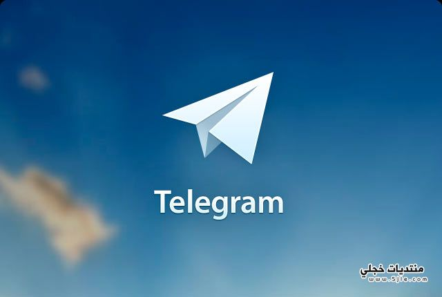 ����� �������� Telegram ����� Telegram