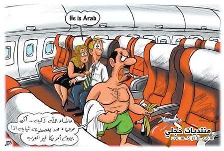 كاريكاتيرات 2014