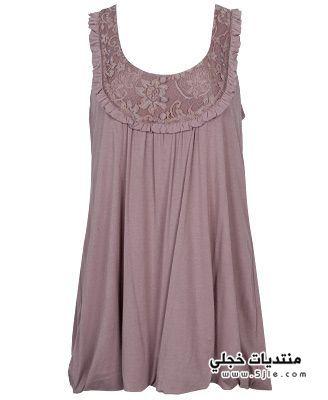 ملابس جميلة