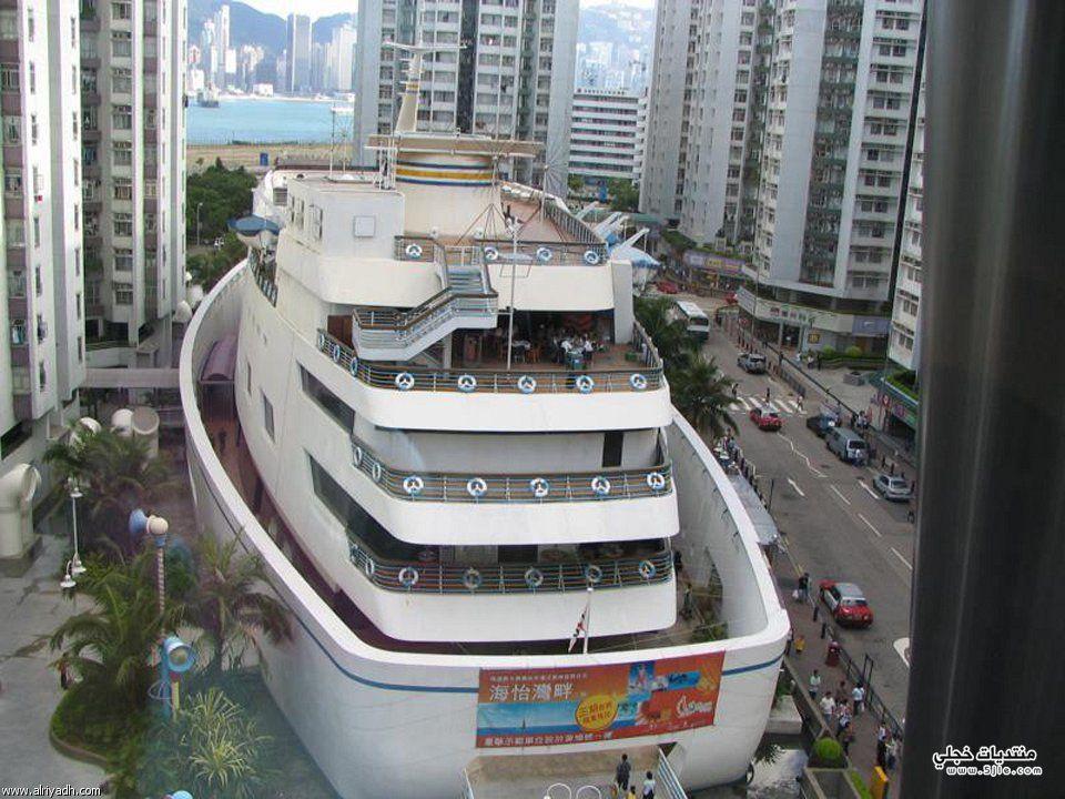 مركز تسوق سفينة