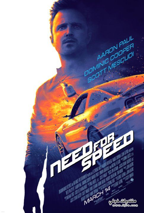 Need Speed لاين Need Speed