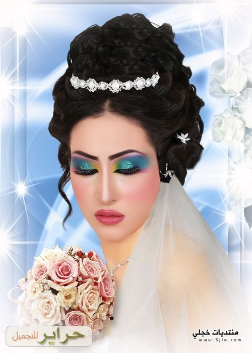 اجمل مكياج عروس العالم
