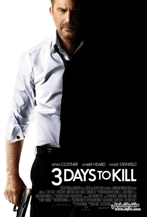 Days Kill مترجم Days Kill