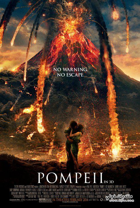 Pompeii 2014 لاين Pompeii 2014