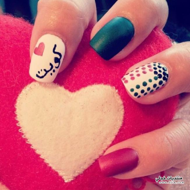 مناكير الكويت مناكير وطنية مناكير