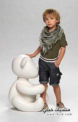 ملابس مودرن للاولاد