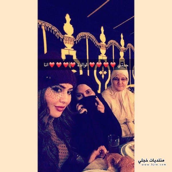 مريم حسين عائلتها عائلة مريم