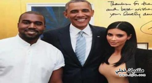 كاردشيان اوباما
