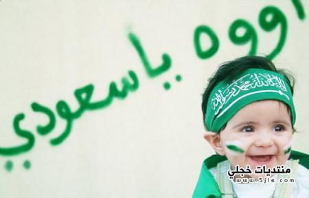 عطلة اليوم الوطني السعودي 2015