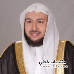 السيرة الذاتية الشيخ راشد الزهراني