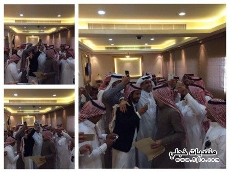 عزام الدخيل دوام وزير التعليم