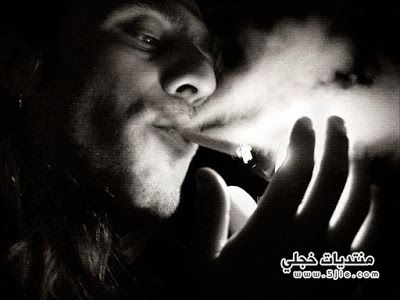 رمزيات شباب يدخنون