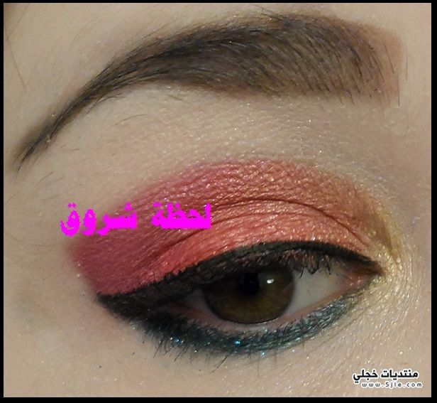 مجموعة مكياج عيون