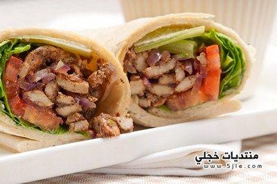 طريقه تحضير ساندويش شاورما الدجاج