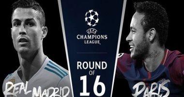 مباراة ريال مدريد وباريس جيرمان