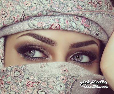 اجمل عيون العالم 2018