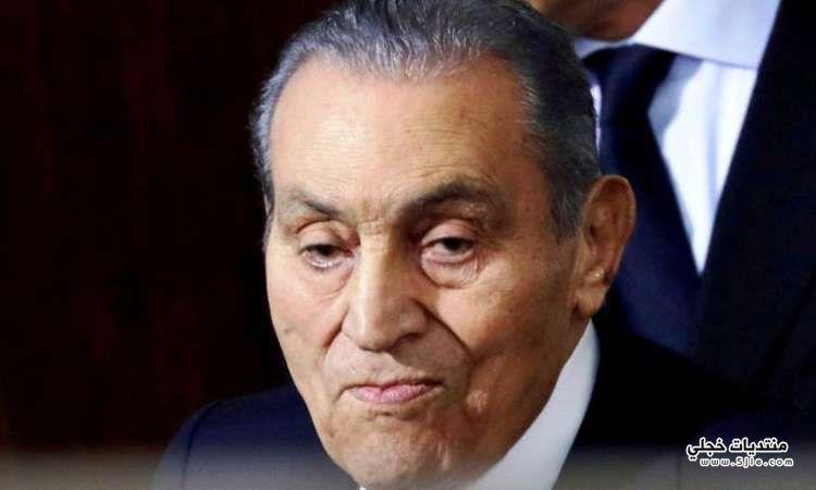 وفاة حسني مبارك 2020