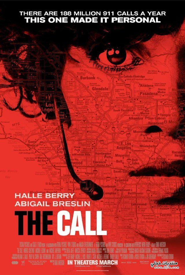 Call 2013 مترجم Call 2013