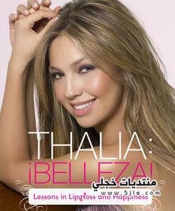 Thalia 2013 ثاليا 2013 thalia