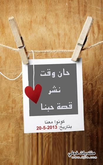 بطاقات دعوة زواج بطاقات دعوة