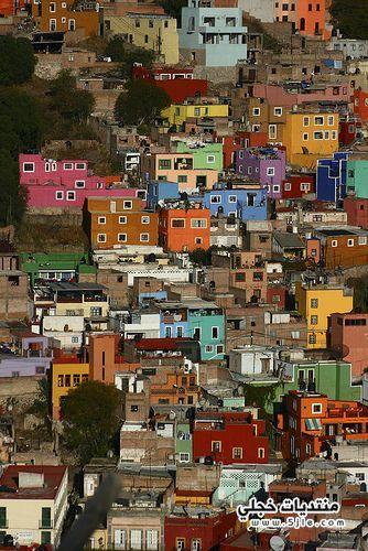 المدن الملونة العالم 2014 المدن