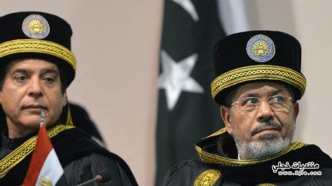 قبعة مرسي قبعة مرسي صوره