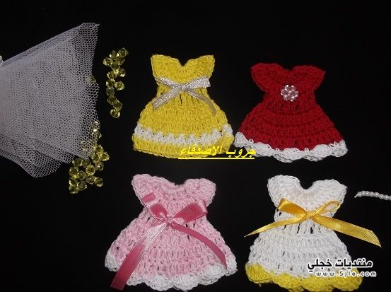 توزيعات الفستان الكورشيه توزيعات الفستان