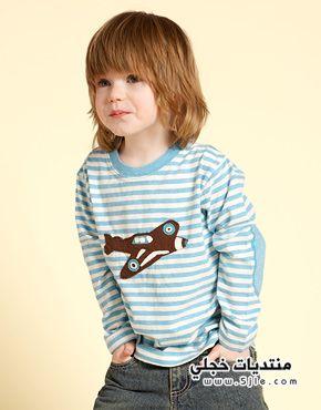 مجموعه ملابس اطفال تحفه Baby