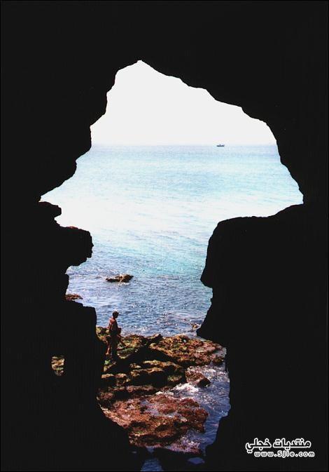 مغارة هرقل اعجوبة البحر المتوسط