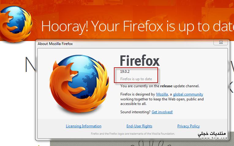 حصريا المتصفح العملاق Mozilla FireFox