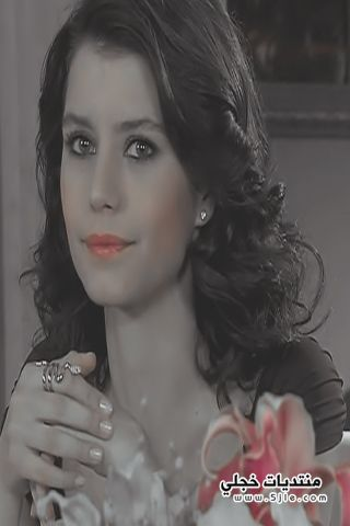 رمزيات بيرين التركية للايفون مسلسلات