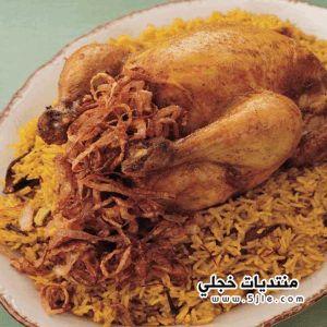 وصفة مكبوس الدجاج 2014 كيفية