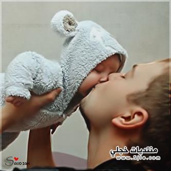 رمزيات فراق 2014 خلفيات فراق