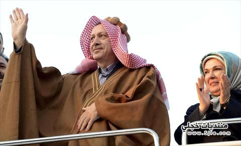 اردوغان يرتدي العقال اردوغان بالزي