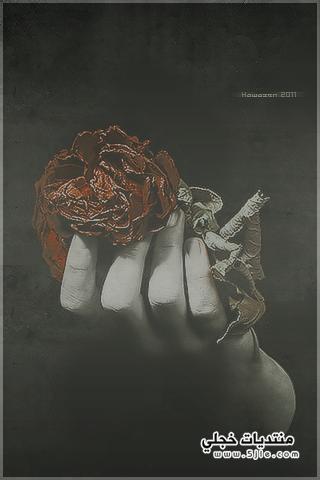 خلفيات ايفون زهور 2014 رمزيات