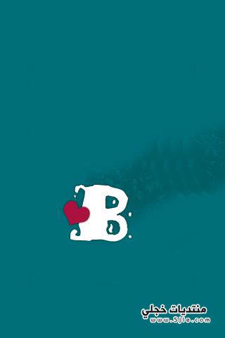 خلفيات بلاك بيري منوعة 2014