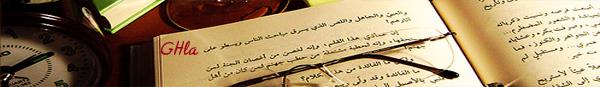 هيدرات العودة للمدارس 2013 خلفيات