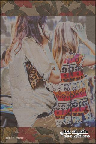 خلفيات ابتسامة وفرحه للايفون 2013