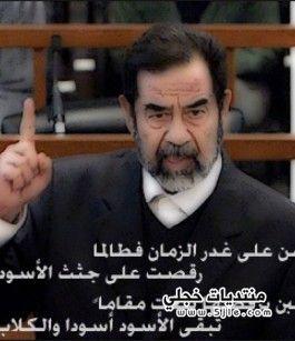 السجن عاما لايطالي ترافع صدام