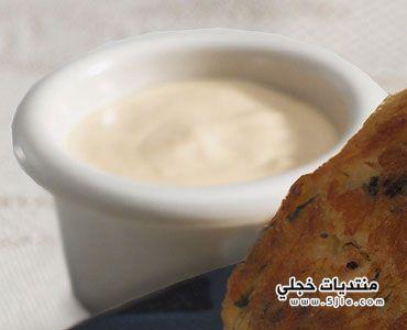 صلصة الجبن 2013 -الجبن البيض