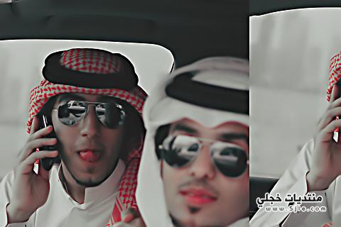 خلفيات بنات وشباب فللله 2014
